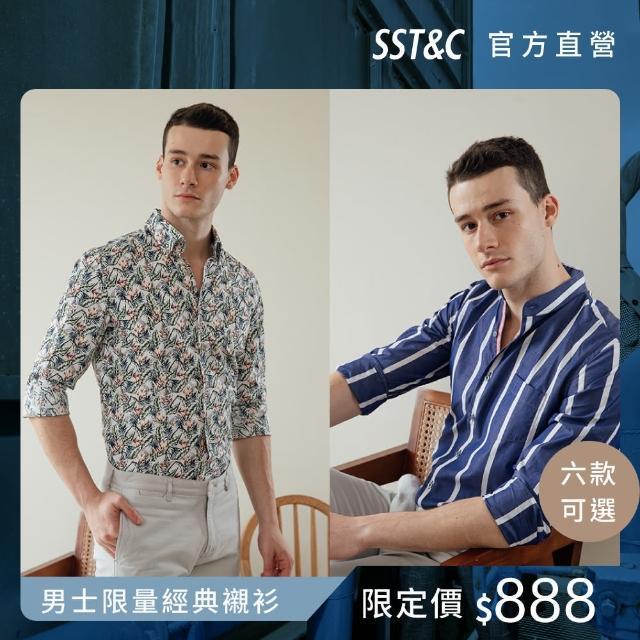 【SST&C】父親節首選.限量經典襯衫$888(MOMO獨賣限定款)