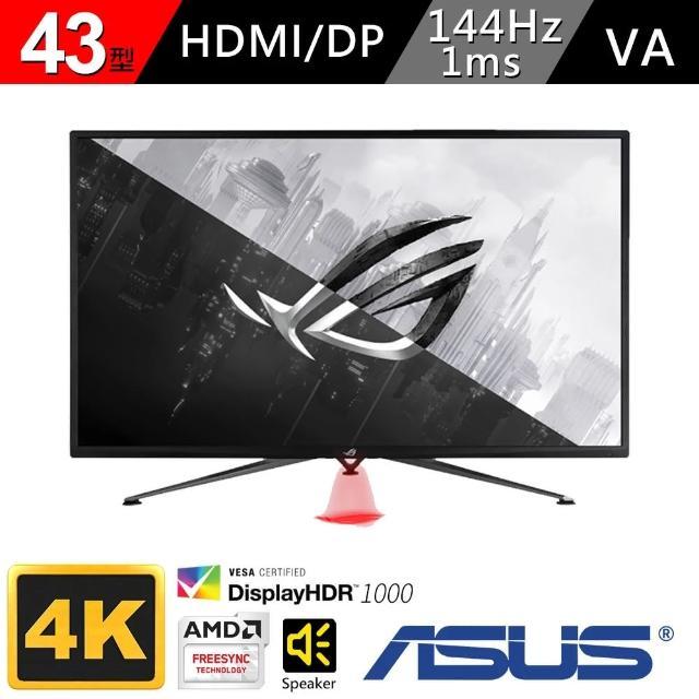 【ASUS 華碩】ROG Strix XG43UQ 43型 144HZ 4K電競螢幕