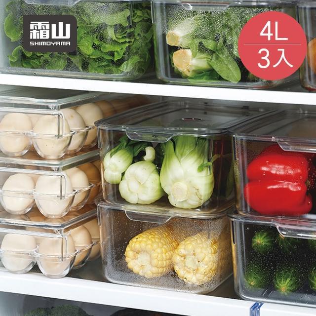 【SHIMOYAMA 日本霜山】廚房冰箱PET蔬果生鮮收納盒附蓋-4L-3入(冰箱收納盒 保鮮盒 食品儲存盒)