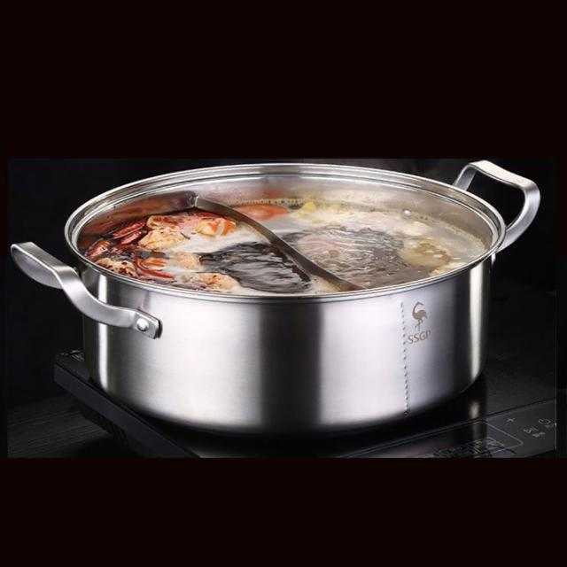 【PUSH!】PUSH!廚房用品304不銹鋼火鍋火鍋帶蓋涮涮鍋加厚清湯鍋(鴛鴦鍋尊享款D268)