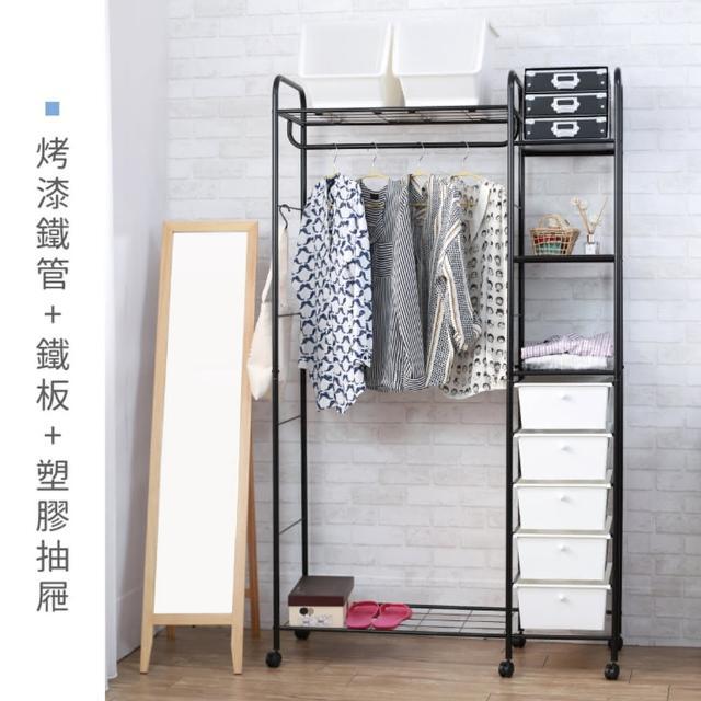 【宅貨】多功能置物衣櫥架(衣櫥)