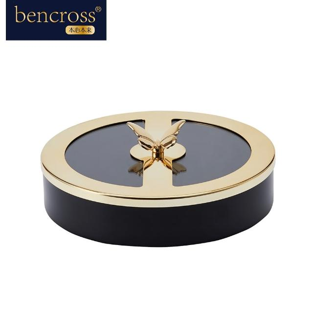 【bencross 本心本來】黑金色圓形旋轉收納盒 糖果盒(單層)