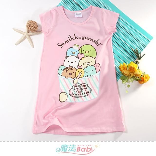 【魔法Baby】女童裝 角落小夥伴正版涼感冰瓷棉短袖連身睡衣(k51768)