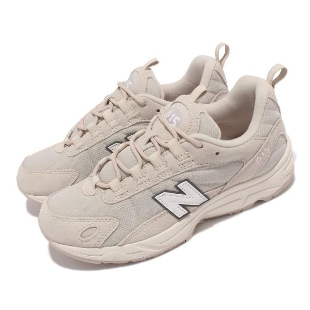 【NEW BALANCE】休閒鞋 615 復古 厚底 女鞋 紐巴倫 N字鞋 穿搭 反光 微增高 淺褐色(ML615KO1-D)