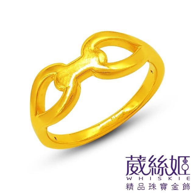 【葳絲姬金飾】9999純黃金戒指 雙扣環-0.3錢±3厘(固定戒圍送項鍊)