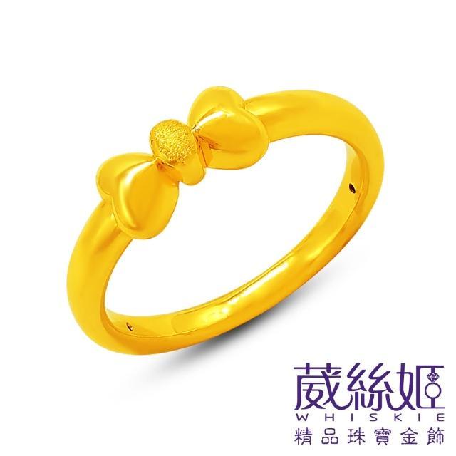 【葳絲姬金飾】9999純黃金戒指 蝴蝶結-0.34錢±3厘(固定戒圍送項鍊)