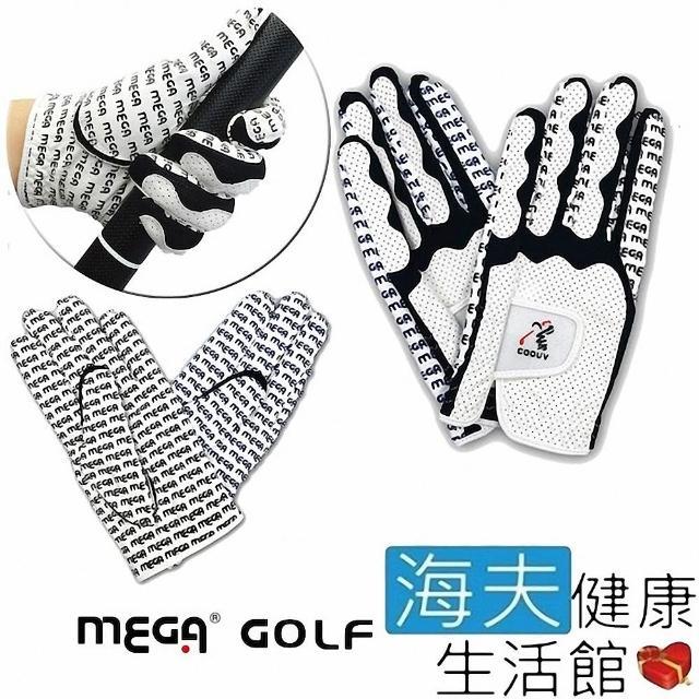 【海夫健康生活館】MEGA GOLF Super 超纖高爾夫 單支手套 藍色(MG201824G)