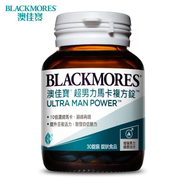 【BLACKMORES 澳佳寶】超男力馬卡複方錠(30顆)