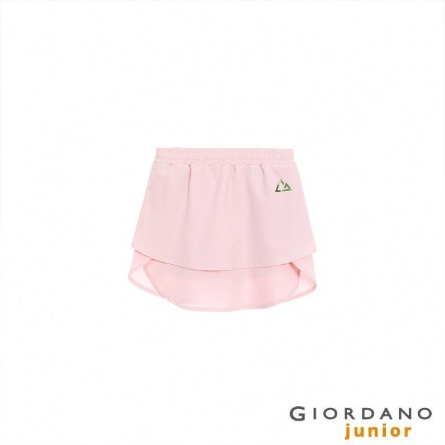 【GIORDANO 佐丹奴】童裝3M鬆緊腰多層次褲裙(43 銀粉紅)
