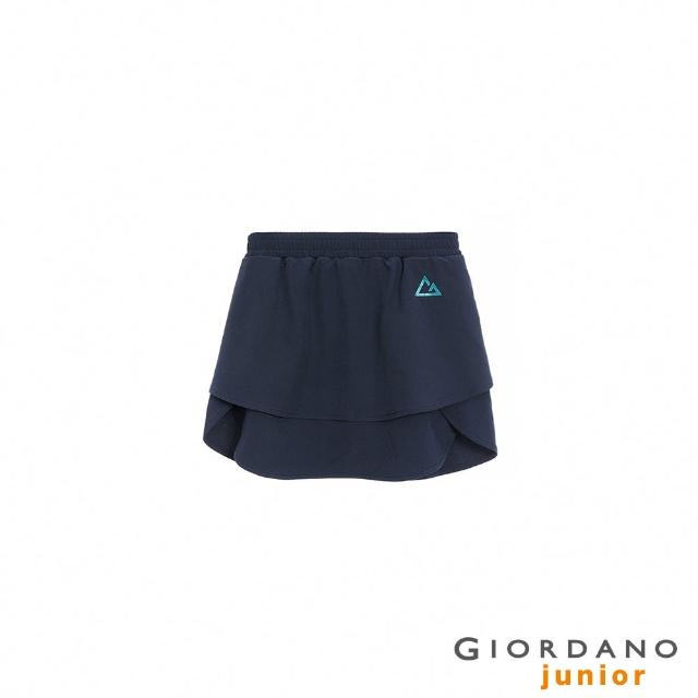 【GIORDANO 佐丹奴】童裝3M鬆緊腰多層次褲裙(36 標誌海軍藍)