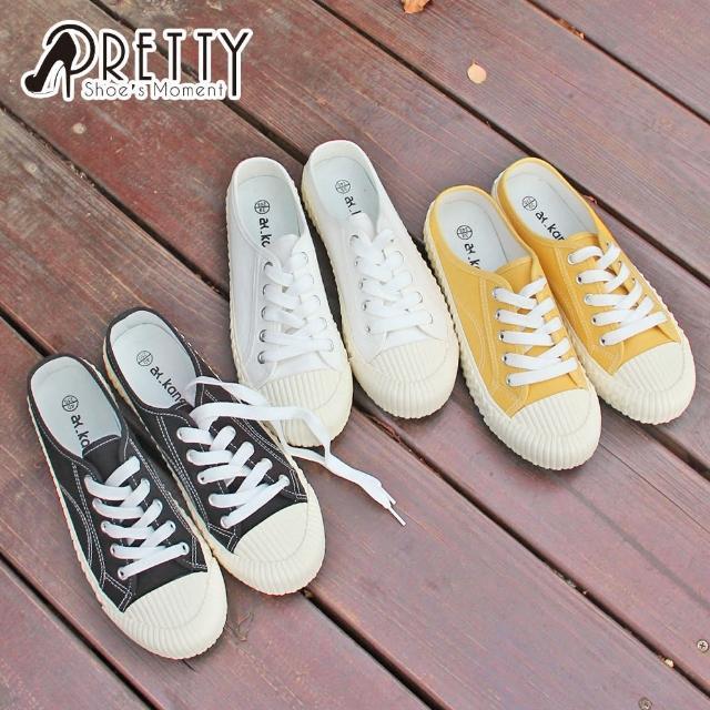【Pretty】餅乾頭綁帶帆布休閒穆勒拖鞋(白色、黑色、黃色)