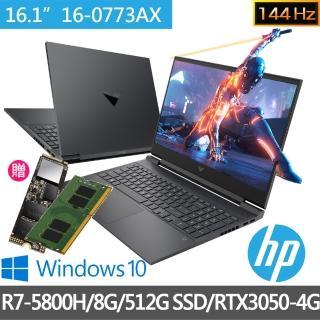 【HP升級全餐-附8G/512G SSD組】Victus 16-e0773AX 16吋電競筆電(R7-5800H/8G/512G SSD/RTX 3050 4G/W10)