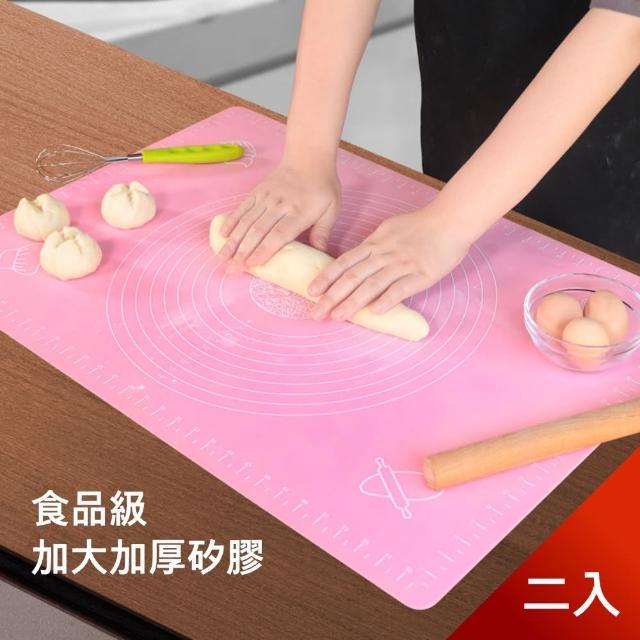 【Dagebeno荷生活】矽膠桿麵墊 帶刻度揉麵墊和麵墊 烘焙點心墊(二入)