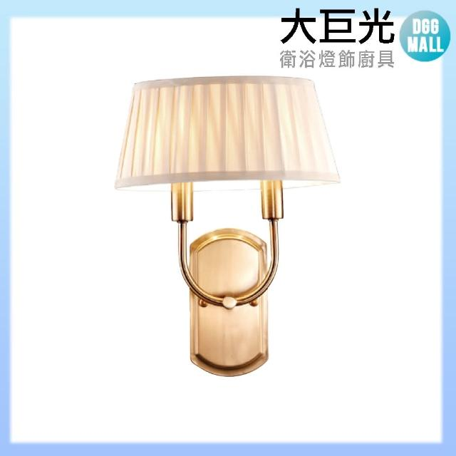 【大巨光】現代風 E14 雙燈 壁燈-中(LW-10-4667)
