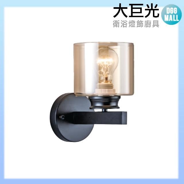 【大巨光】古典風 E27 單燈 壁燈-小(LW-10-4677)