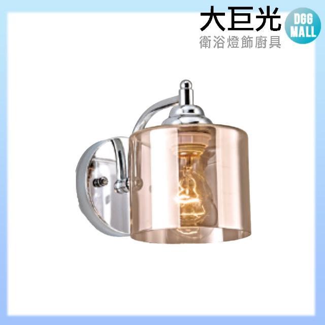 【大巨光】古典風 E27 單燈 壁燈-小(LW-10-4678)