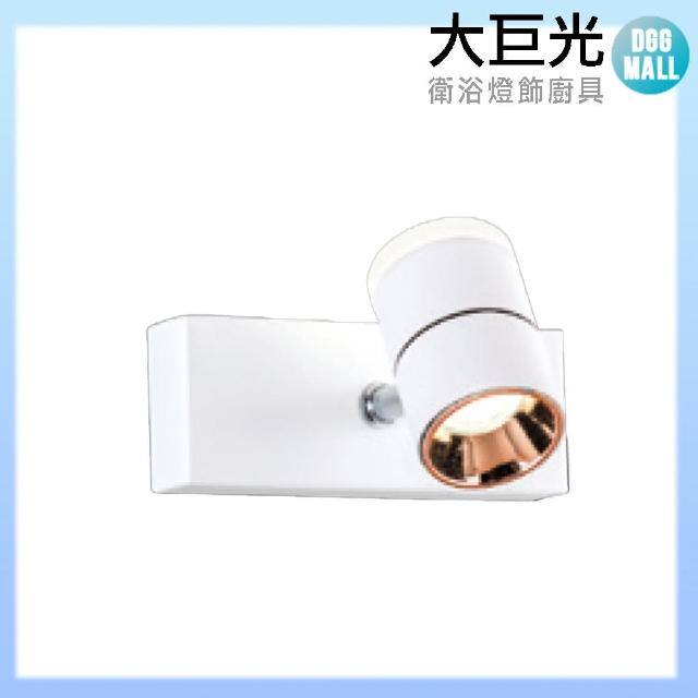 【大巨光】工業風 附LED 6W壁燈-小(LW-10-4681)