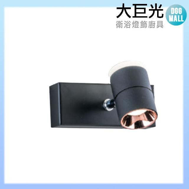 【大巨光】工業風 附LED 6W壁燈-小(LW-10-4685)