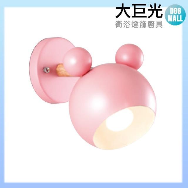 【大巨光】童趣風 E27 單燈 壁燈-小(LW-10-4693)