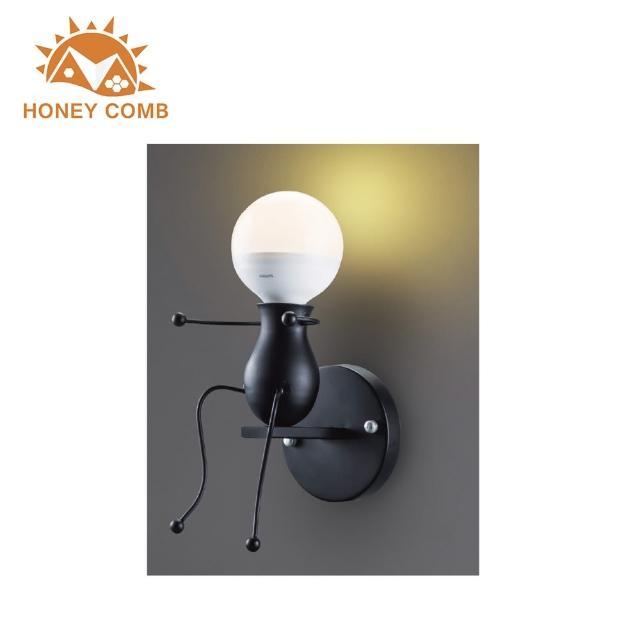 【Honey Comb】童趣享時光壁燈-黑色款(BL-32008)