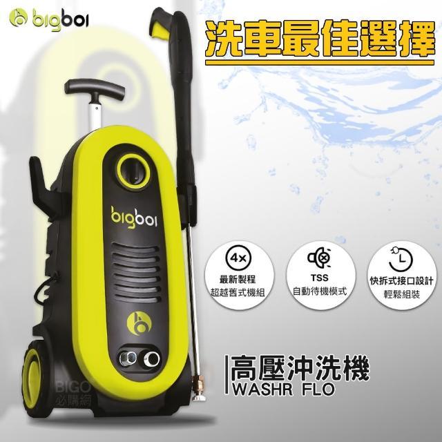 【bigboi】WashR FLO 全新高壓沖洗機(清洗機 清潔機 汽車美容 洗車機)