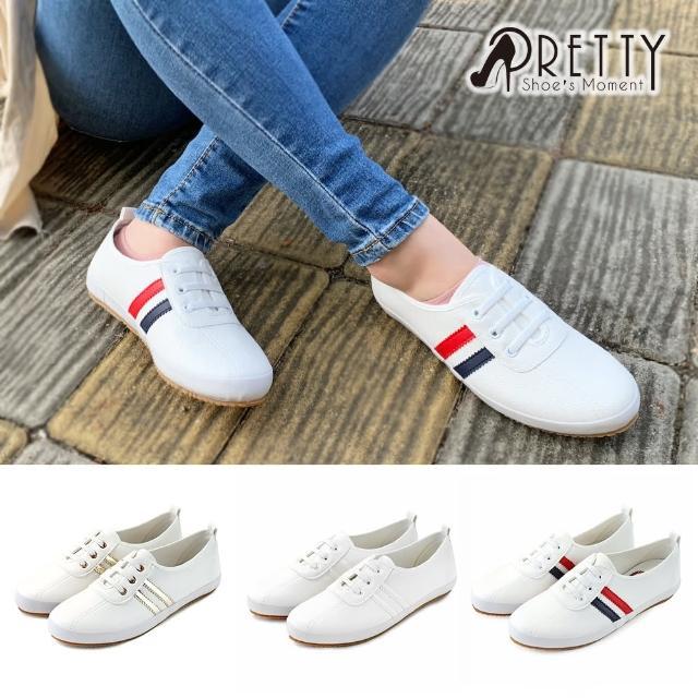 【Pretty】台灣製雙線條假鞋帶休閒鞋/小白鞋(金色、白色、白藍)