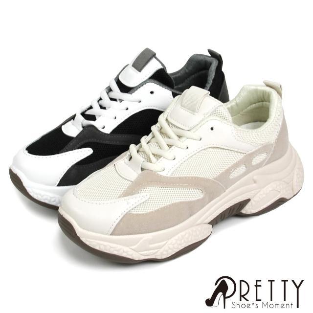【Pretty】復古風運動風厚底休閒鞋/老爹鞋(米色、黑色)