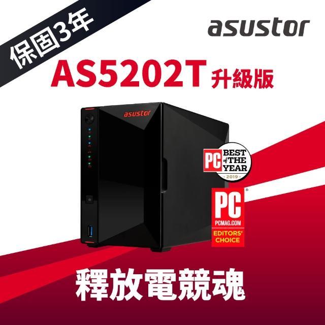 【搭WD 4TB Plus x2】ASUSTOR 華芸 AS5202T_升級版 2Bay NAS網路儲存伺服器
