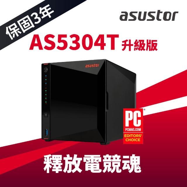 【搭WD 4TB Plus x2】ASUSTOR 華芸 AS5304T 升級版4Bay NAS 網路儲存伺服器