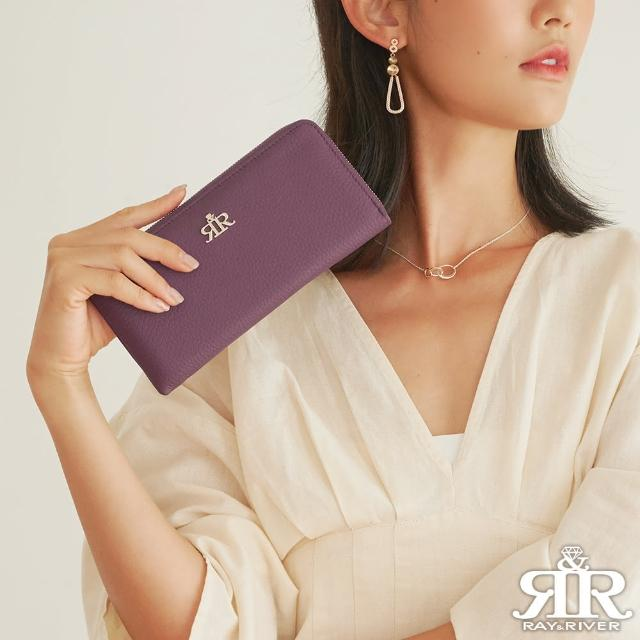 【2R 手工真皮】頭層牛皮LOOK拉鍊長夾 薰衣紫
