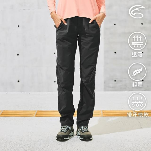 【ADISI】女SUPPLEX彈性吸排長褲AP2111156(防曬 吸濕 速乾 輕薄 休閒褲)