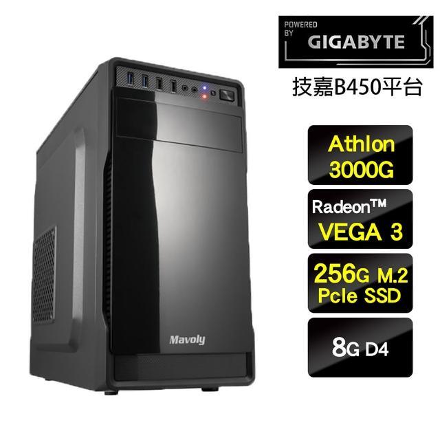【技嘉平台】APU雙核{漆黑獵豹}SSD影音主機(A3000G/8G/256G SSD/VEGA3/450W)