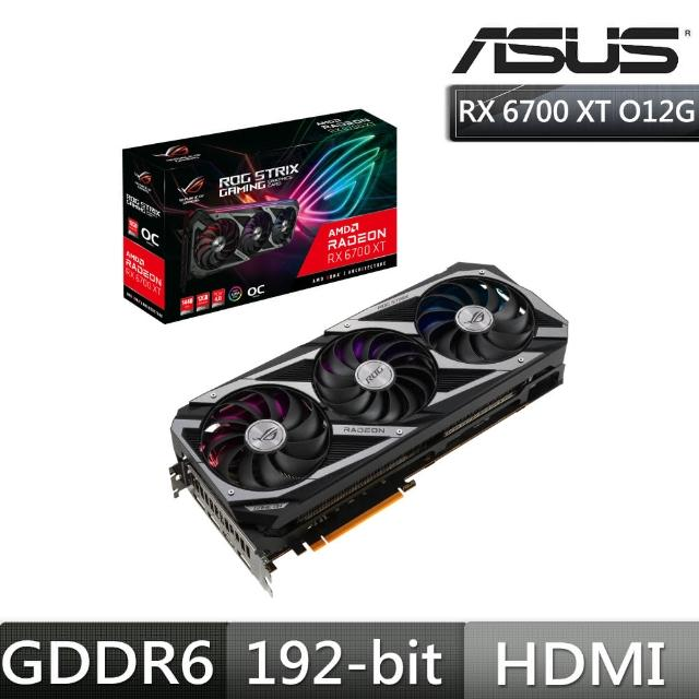 華碩ROG-RX 6700XT-O12G顯示卡+PRIME B550M-K/CSM+08D2S外接燒錄器+ROG Arion Lite M.2 NVMe SSD外接盒