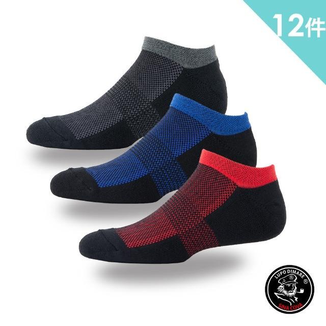 【老船長】B4-144L 3D彩色運動毛巾隱形氣墊加大運動襪-12雙入(三色混搭)