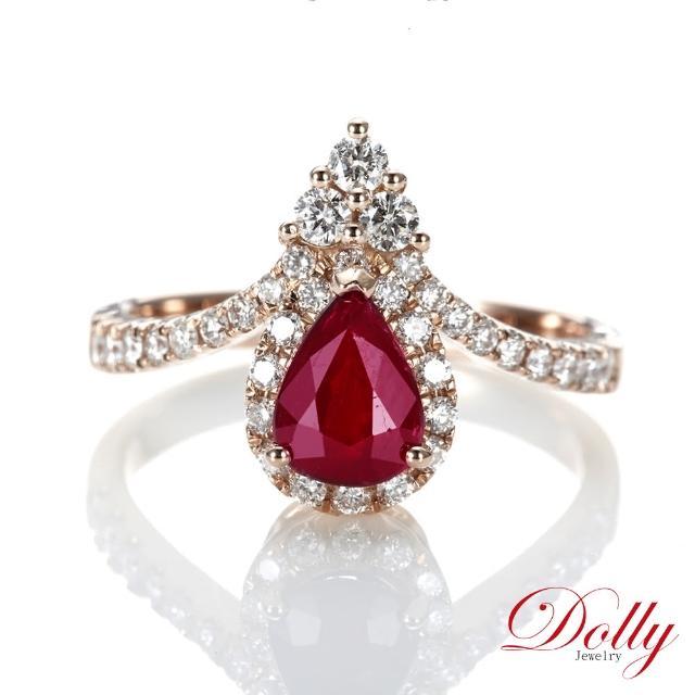 【DOLLY】緬甸紅寶石 14K玫瑰金鑽石戒指(001)