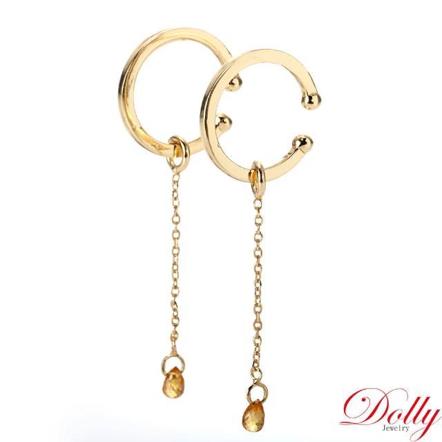 【DOLLY】天然黃色藍寶石 14K金耳骨耳環