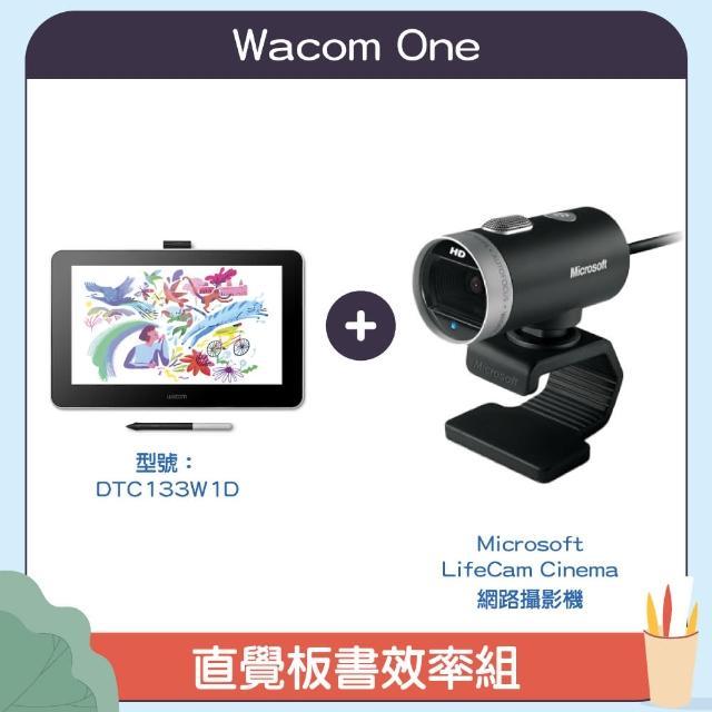 微軟網路攝影機超值組【Wacom】One Creative Pen Display 創意手寫繪圖液晶螢幕(DTC133W1D)