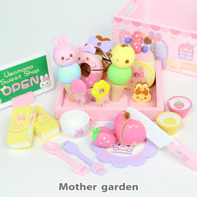 【Usamomo】甜點店-Sweet Shop
