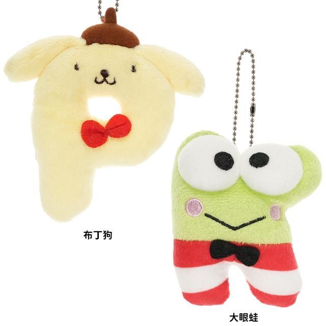 【TDL】日本進口布丁狗大眼蛙絨毛娃娃玩偶鑰匙圈包包掛飾吊飾 038505/038543