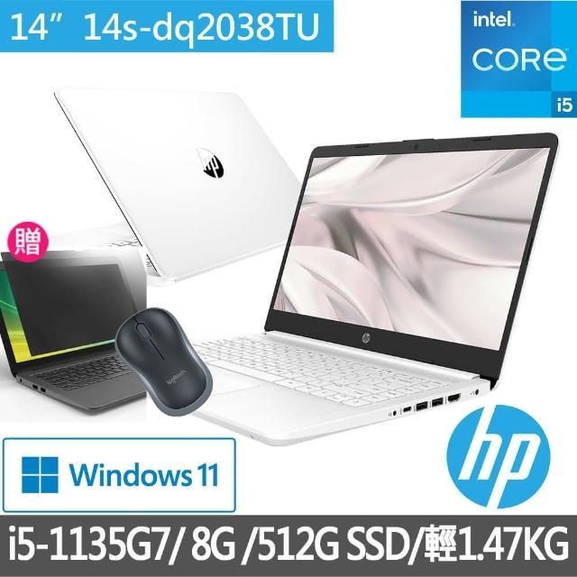 【HP獨家滑鼠/防窺片組】超品14 14s-dq2038TU 14吋輕薄筆電-極地白(i5-1135 G7/8G/512G PCle SSD/Win10)