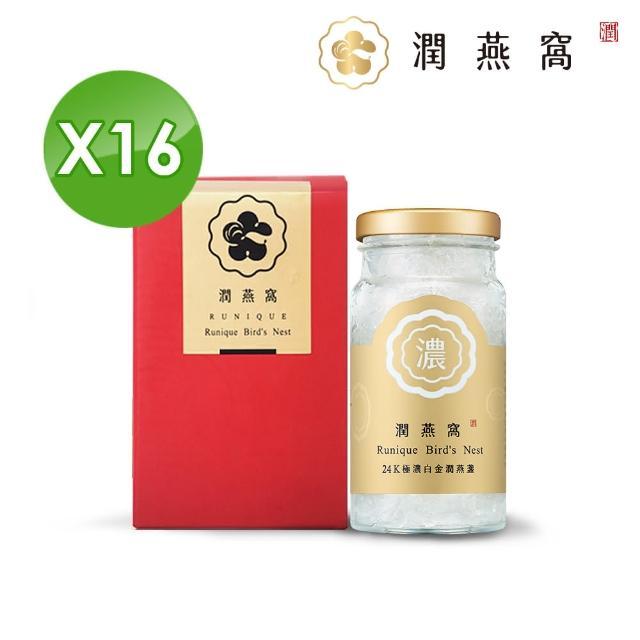 【潤燕窩】24K極濃白金潤燕盞-環保18入贈聯名不鏽鋼燜燒罐(燕窩)