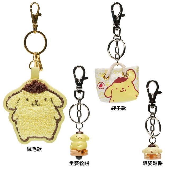 【TDL】日本進口布丁狗娃娃公仔鑰匙圈掛飾禮物首選 564790
