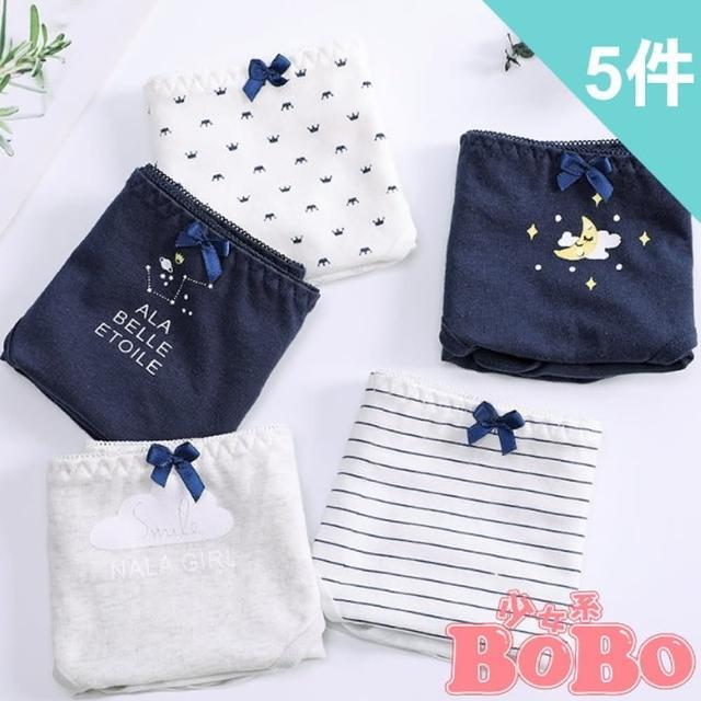 【BoBo 少女系】星座星空 學生少女低腰棉質三角內褲 超值5件入(M/L/XL)