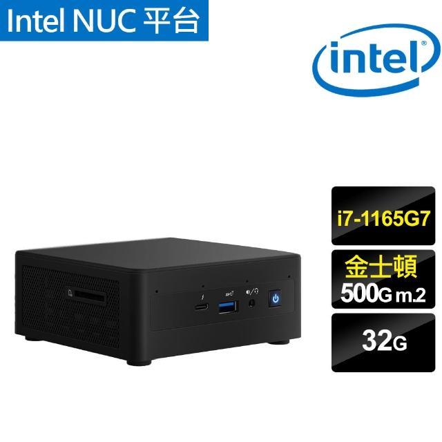 【Intel 英特爾】NUC平台{暴雪爵士} i7四核迷你電腦(i7-1165G7/32G/500G m.2)