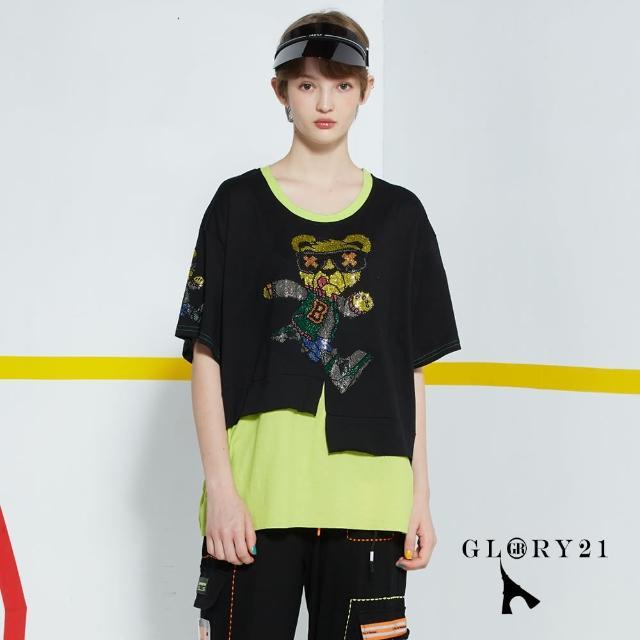 【GLORY21】新品-下擺撞色休閒T恤上衣(果綠)