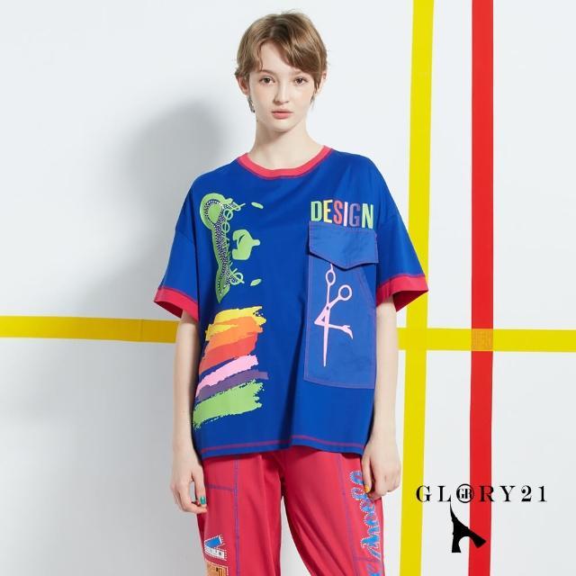 【GLORY21】新品-異色羅紋休閒T恤上衣(藍色)