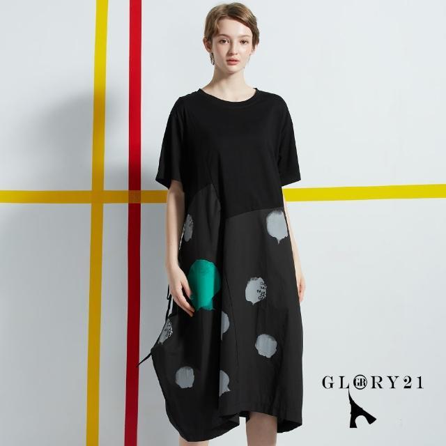 【GLORY21】新品-不規則剪裁長版洋裝(黑色)