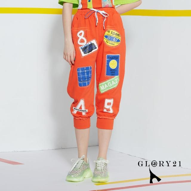 【GLORY21】新品-潮流貼鑽燙印標語休閒褲(橘色)