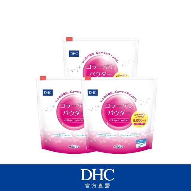 【DHC】膠原蛋白粉 32日份3入組(192g/包)