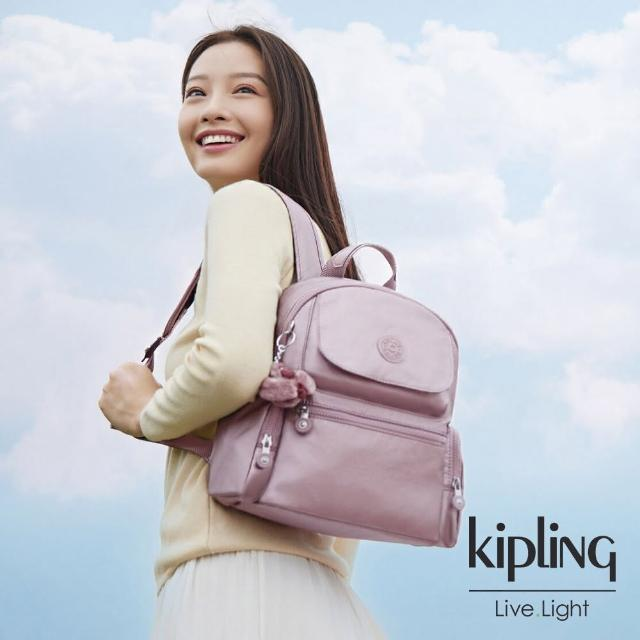 【KIPLING】淡雅金屬榛果色多口袋拉鍊後背包-MATTA